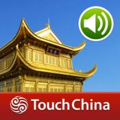 峨眉山-TouchChina
